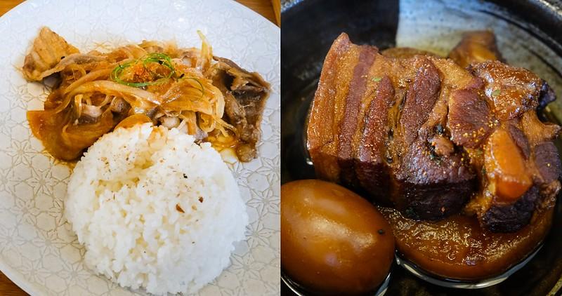 【台南美食】裕樂亭 東門路平價日本料理小店!蘿蔔燉肉限量供應~ 好吃推薦!