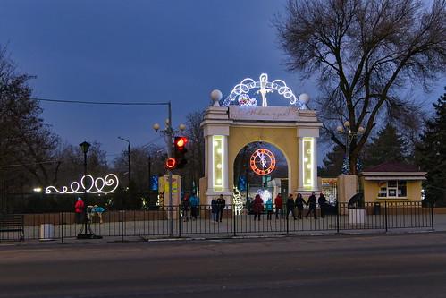 Taganrog 163 ©  Alexxx Malev