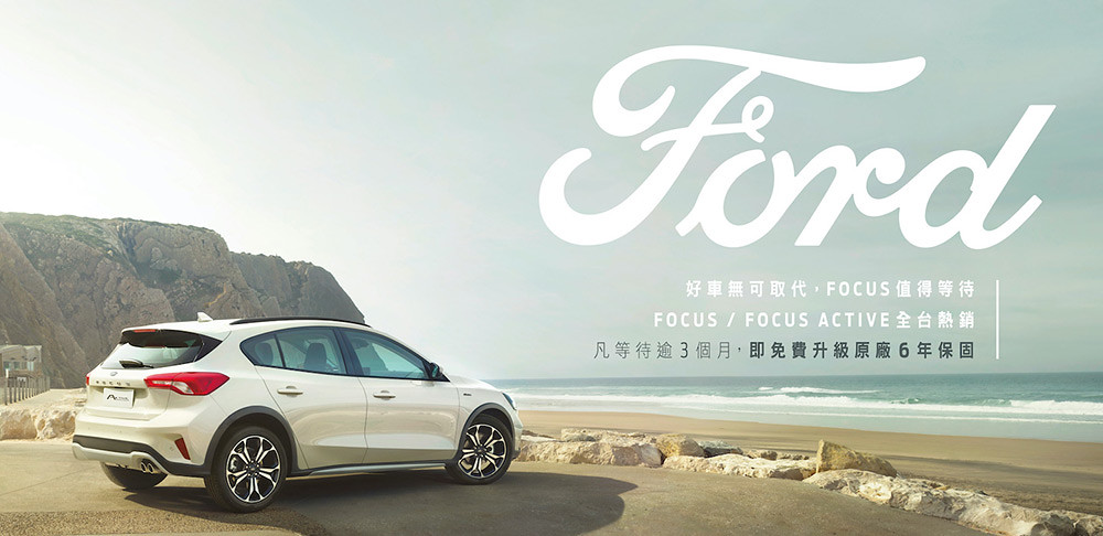 ford 210201-3