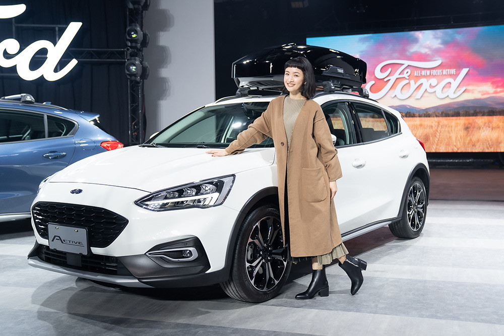 ford 210201-1