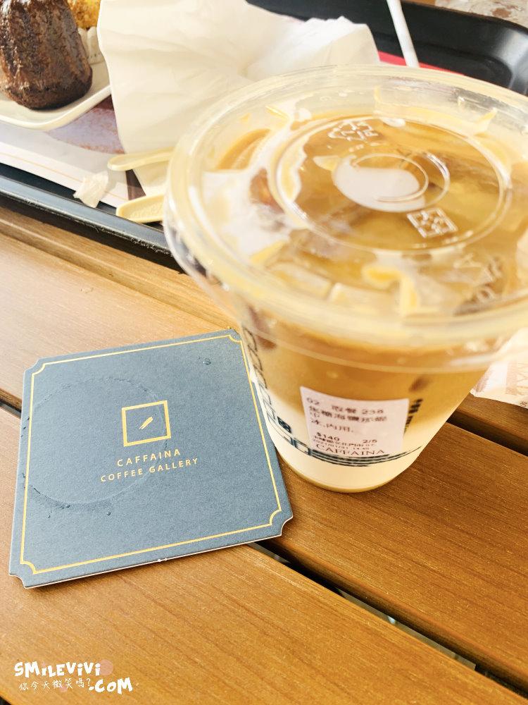 食記∥台灣高雄卡啡那CAFFAINA文化探索館文化中心樹蔭下喝咖啡 20 50900456098 f7b749f0af o