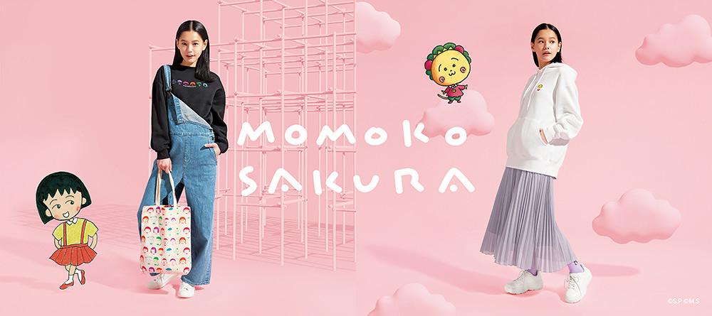 G21SS_Sakura_Momoko_900x400
