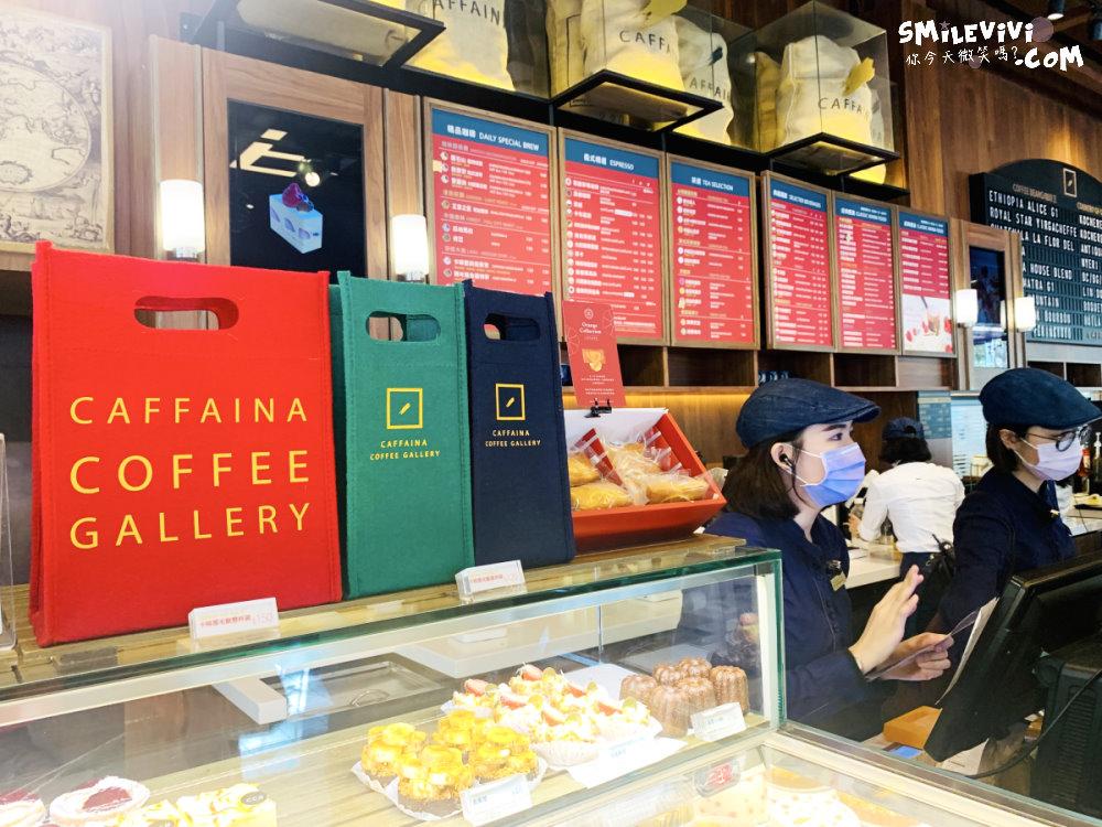 食記∥台灣高雄卡啡那CAFFAINA文化探索館文化中心樹蔭下喝咖啡 10 50901166241 4558fc7c0b o