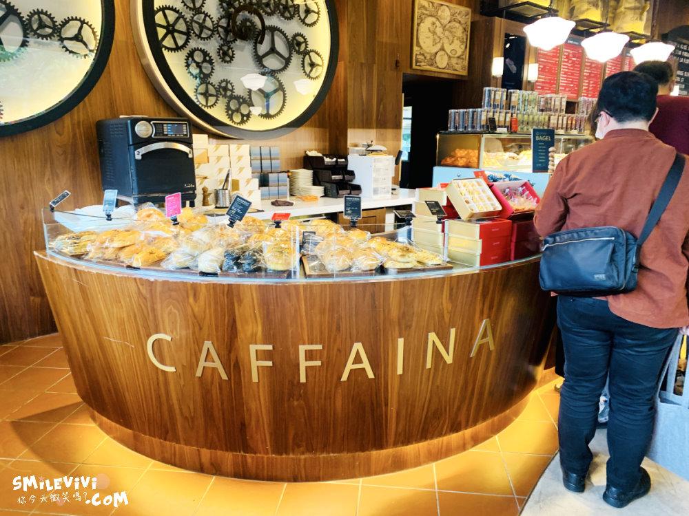 食記∥台灣高雄卡啡那CAFFAINA文化探索館文化中心樹蔭下喝咖啡 5 50901283612 a35e0f5ef9 o