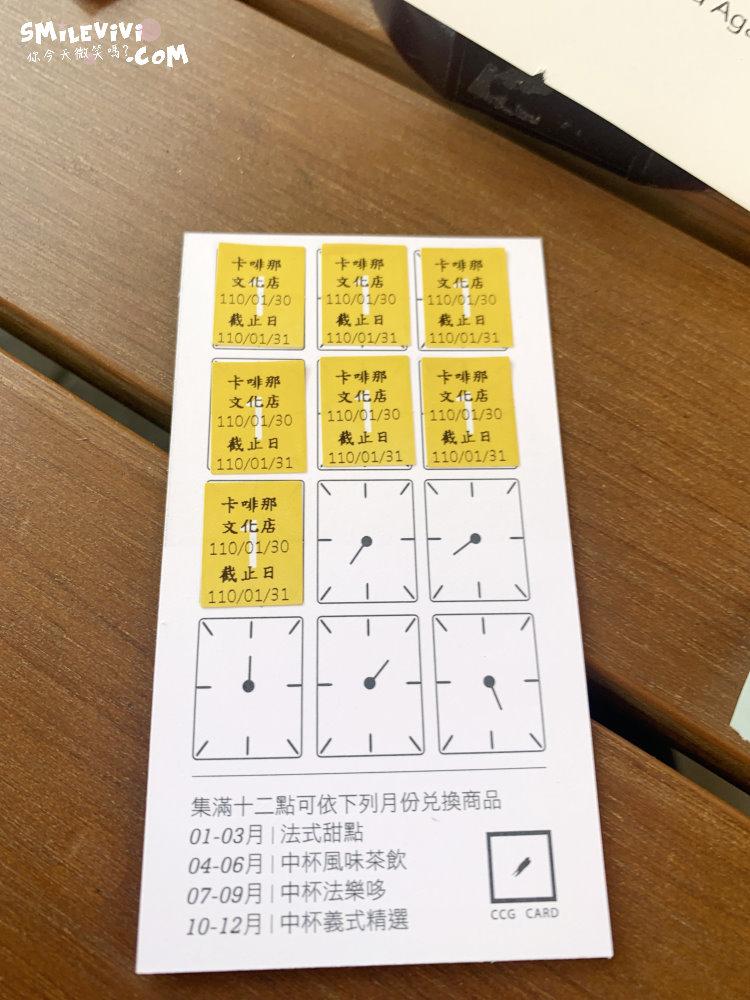 食記∥台灣高雄卡啡那CAFFAINA文化探索館文化中心樹蔭下喝咖啡 22 50901284017 5690f6e116 o