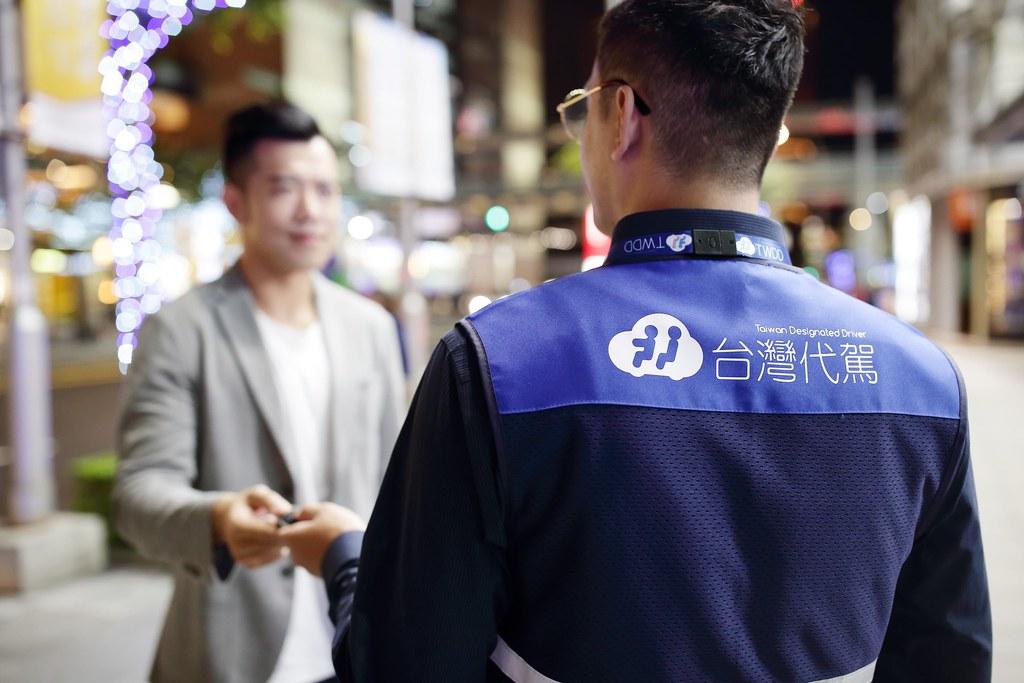 05_AVIS關心駕駛人安全,首度合作台灣代駕。即日起至2021年12月31日止,憑專屬代駕貴賓券,可享5次、每次200元折抵優惠。