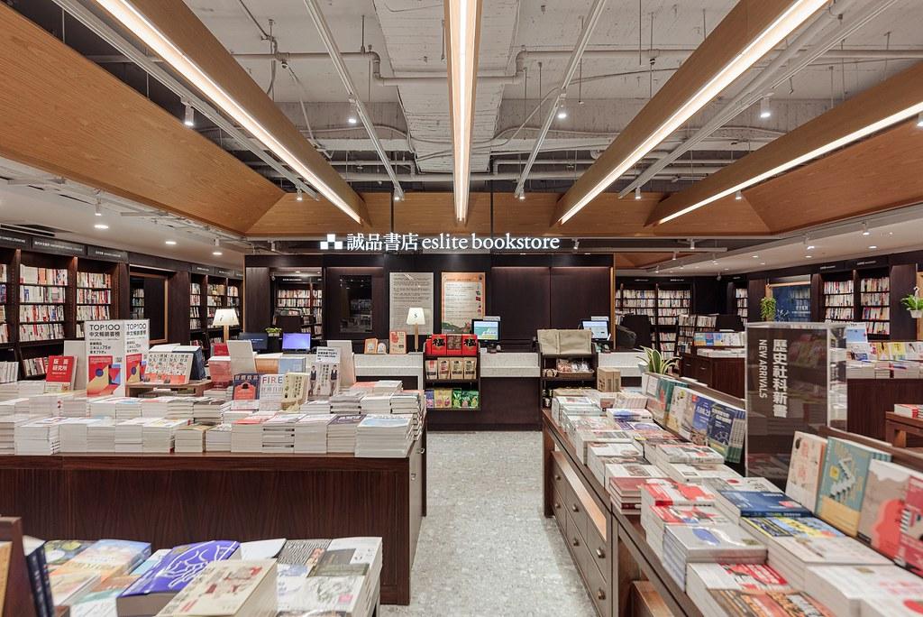 圖一:已在山海溫柔環抱的屏東深耕逾23年的「誠品生活屏東店」2月4日起全新改裝開幕。
