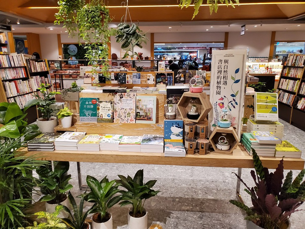 圖二:誠品生活屏東店策畫「與自然相遇,書店裡的植物園」主題書展。 (1)