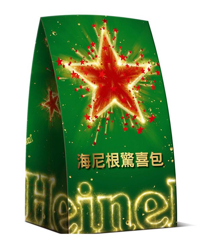 Heineken 210205-13