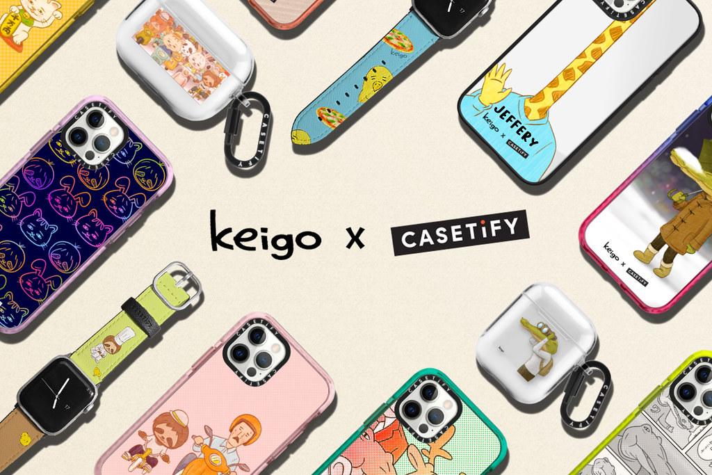 1. Keigo x CASETiFY 系列即日起於CASETiFY官方網站全球正式發售。