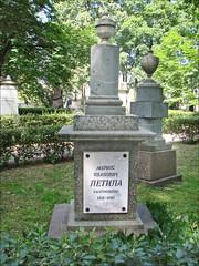 La tombe de Marius Petipa (Saint Pétersbourg, Russie)