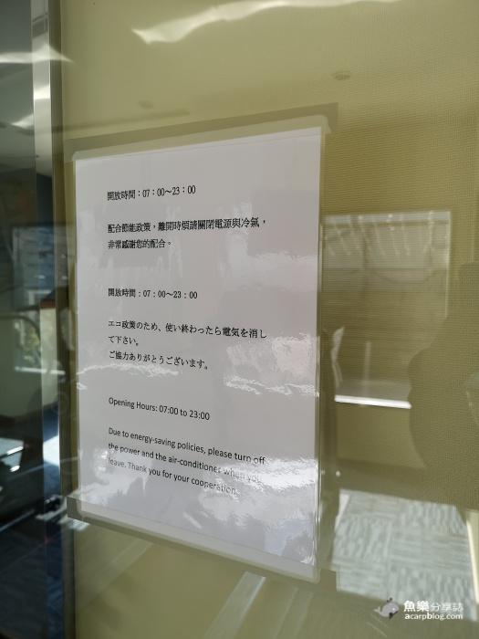 【台北松江】洛碁大飯店舞衣南京館|松江南京站平價住宿 @魚樂分享誌