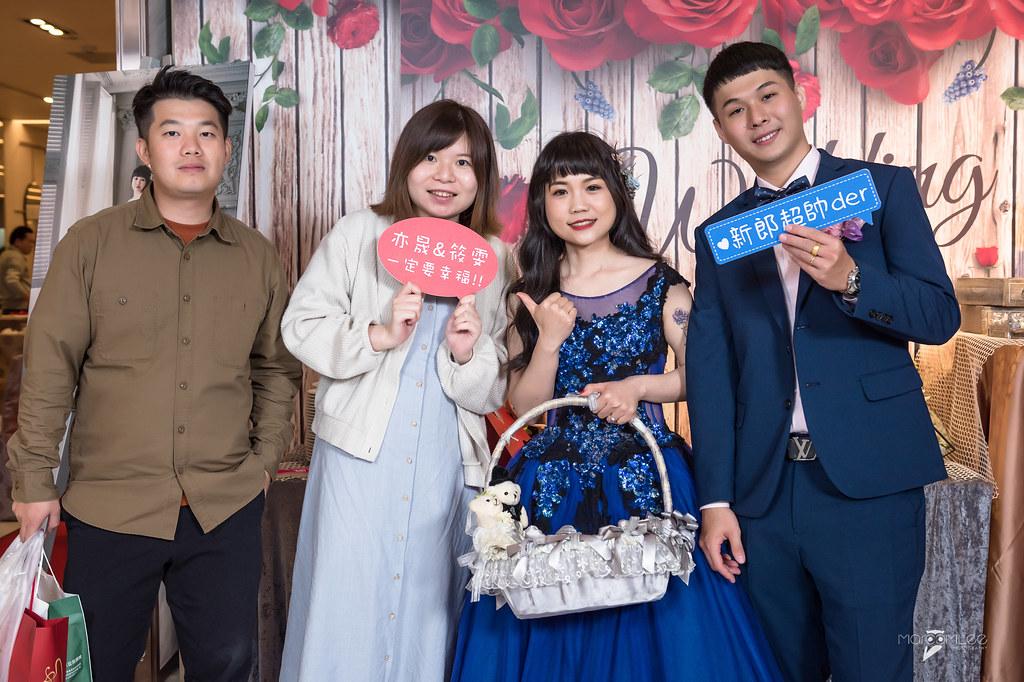 筱雯&亦晟-晚宴-337