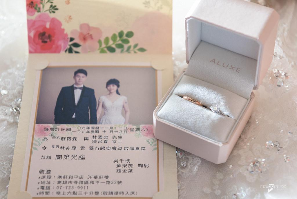 筱雯&亦晟-迎娶-5