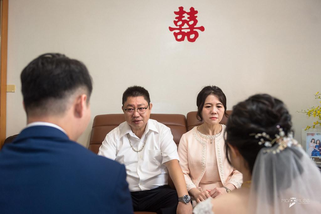 筱雯&亦晟-迎娶-227