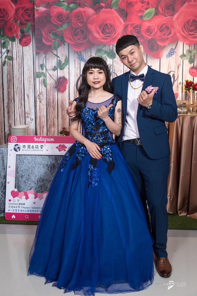 筱雯&亦晟-晚宴-310