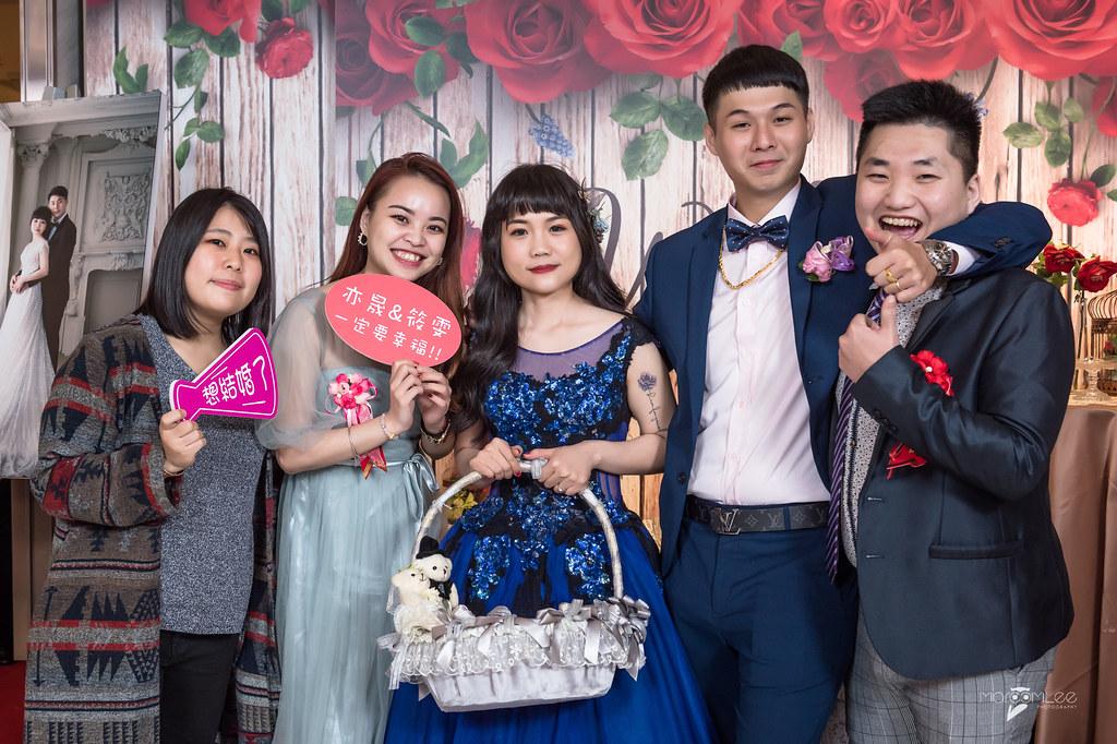 筱雯&亦晟-晚宴-336