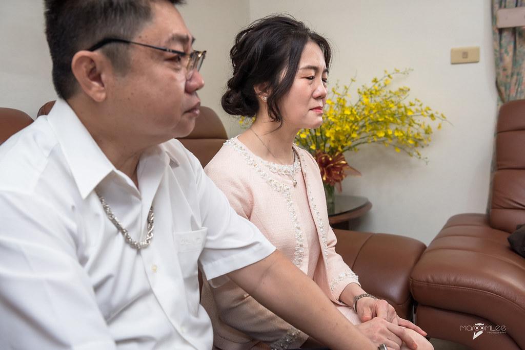 筱雯&亦晟-迎娶-232