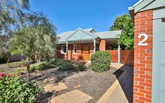 2 Wadsworth Drive, Gol Gol NSW