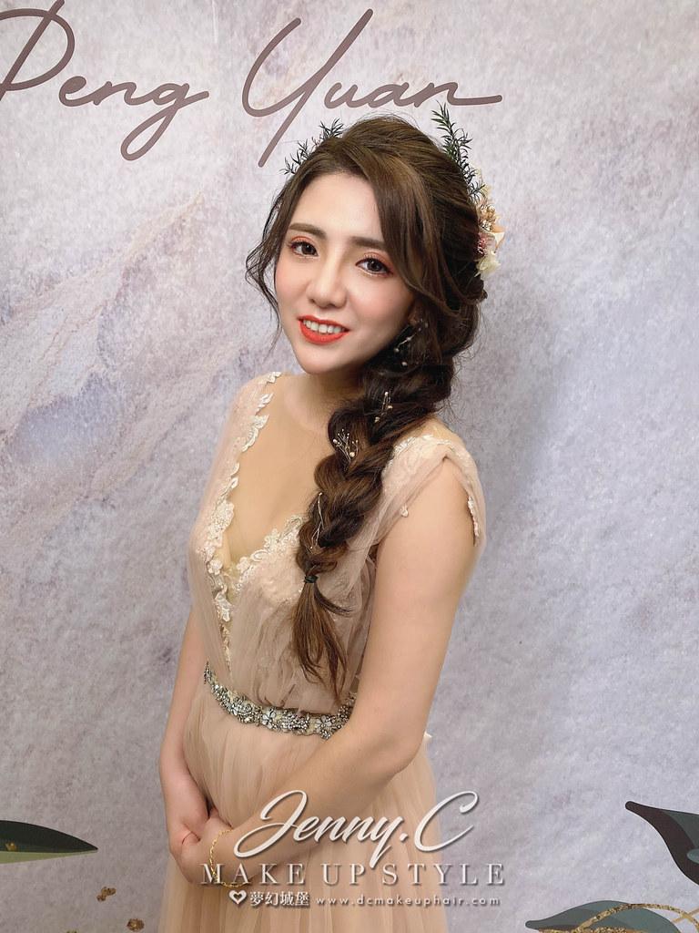 【新秘蓁妮】bride 可涵 訂結婚造型 / 龍鳳掛,公主風