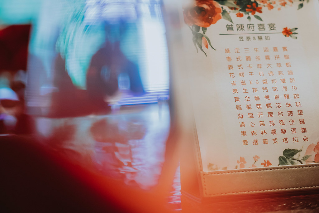 50929186927_d6eaa91cce_b- 婚攝, 婚禮攝影, 婚紗包套, 婚禮紀錄, 親子寫真, 美式婚紗攝影, 自助婚紗, 小資婚紗, 婚攝推薦, 家庭寫真, 孕婦寫真, 顏氏牧場婚攝, 林酒店婚攝, 萊特薇庭婚攝, 婚攝推薦, 婚紗婚攝, 婚紗攝影, 婚禮攝影推薦, 自助婚紗
