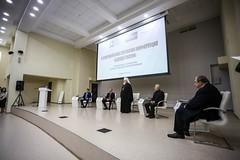 12 февраля 2021, Преподаватели семинарии приняли участие в открытии II Сретенской конференции «Будущее России»