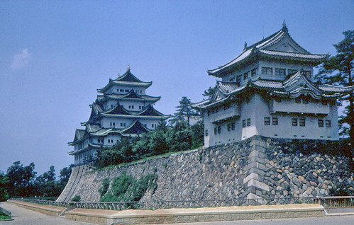 Nagoya - Japon