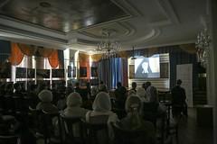 13 февраля 2021, В cеминарии состоялся показ фильма «Схиархимандрит Илий»
