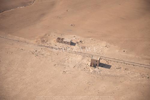 Deba'a Station