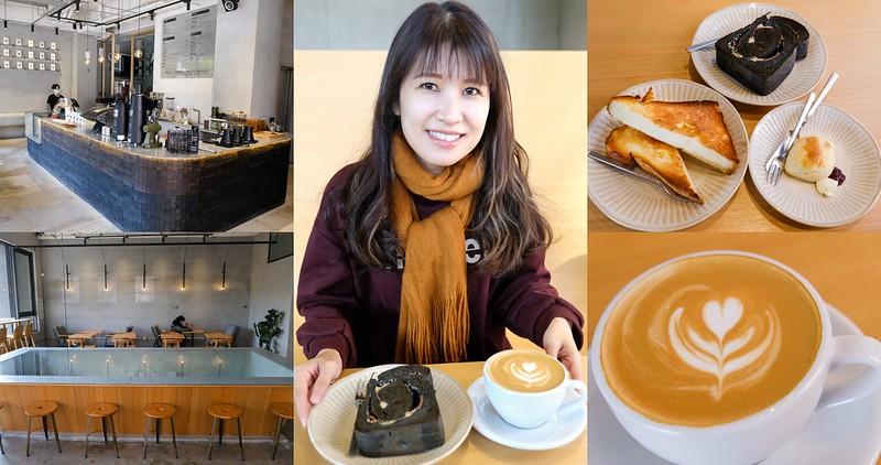 【台南美食】喝起來 BOTTOMS UP 成大旁文青質感咖啡店!不限時~ 咖啡、吐司都不賴!