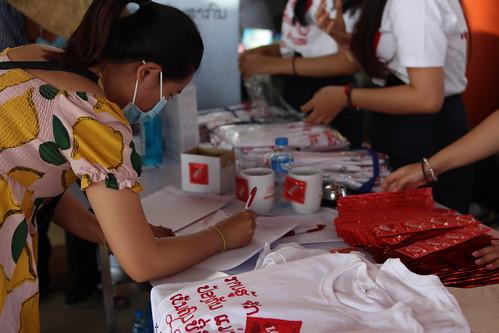 2021 ICD: Laos