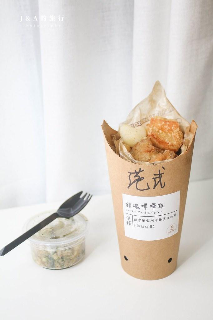 銷魂嗶嗶雞。用炸雞環遊世界,有法國、日本、香港、韓國等六種口味炸雞【捷運西門/西門町美食】 @J&A的旅行