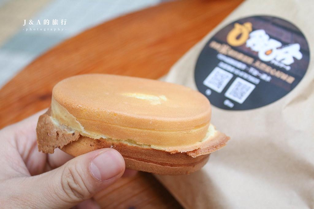 雞百分。黃金流沙雞蛋糕超爆漿!純鮮奶米穀粉製作的雞蛋糕 @J&A的旅行