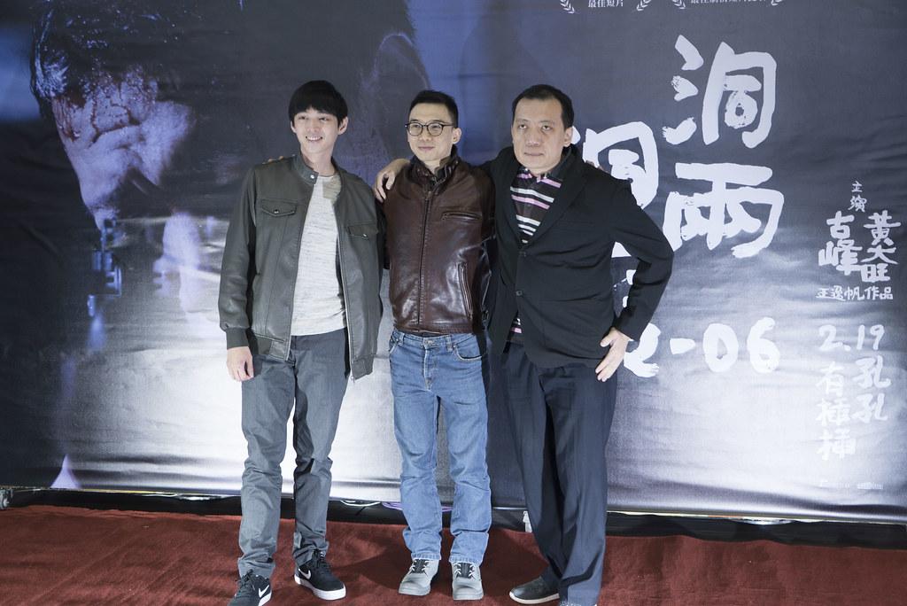 《洞兩洞六》首映會。左起:演員古峰、導演王逸帆、演員黃大旺