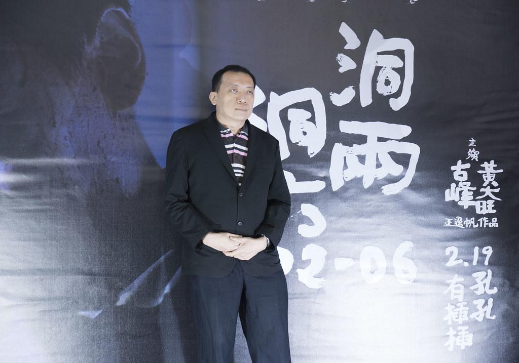 《洞兩洞六》首映會。演員黃大旺