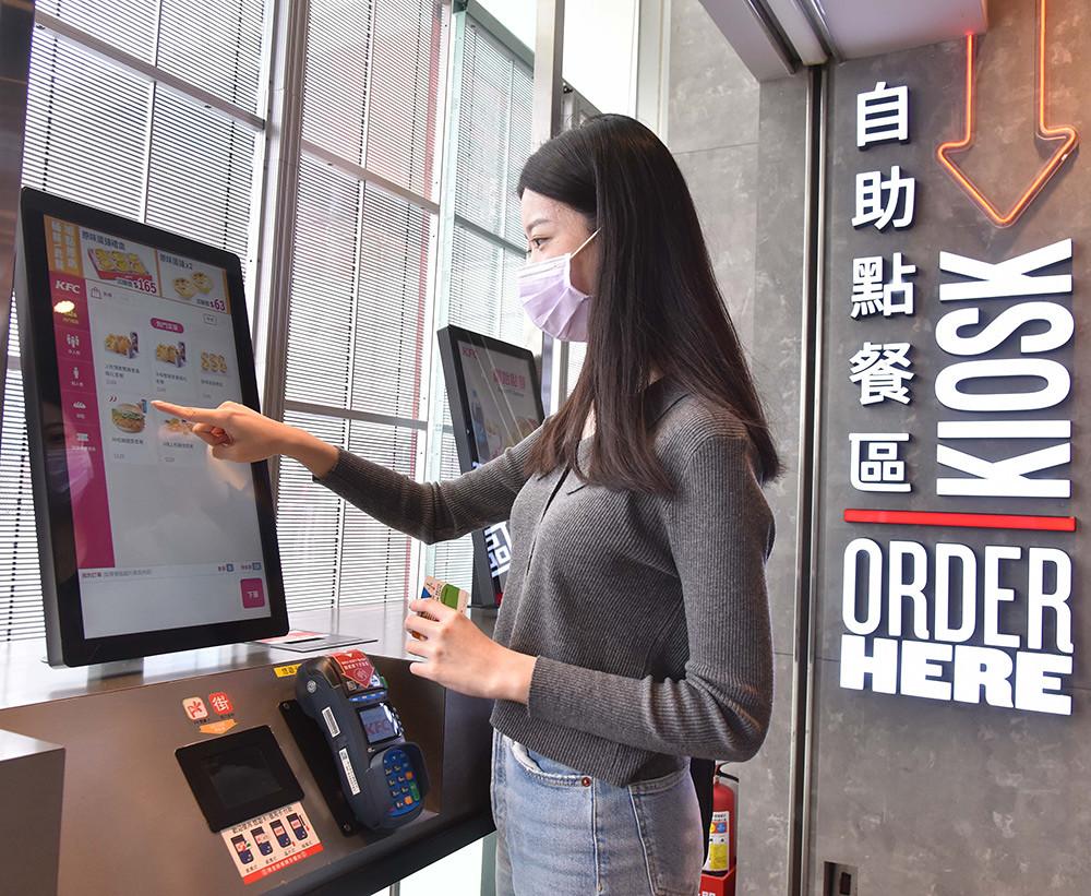 (圖四)「自動點餐機」提供消費者多元的數位應用-零接觸服務取餐更安心
