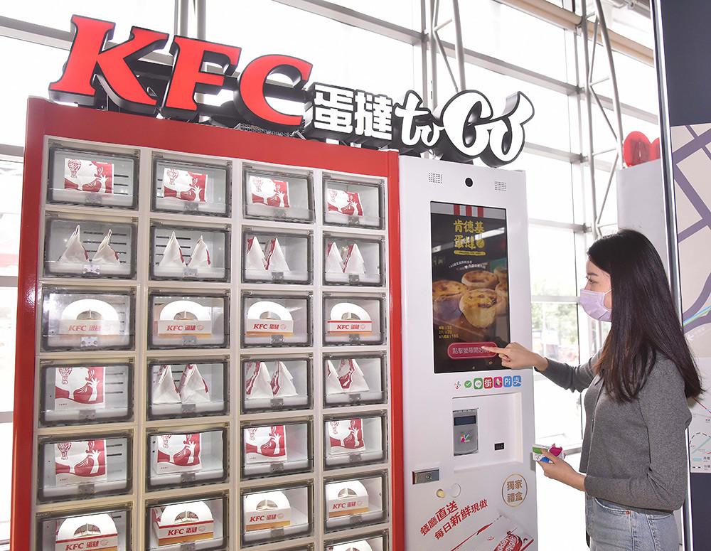 (圖十一)「蛋撻to-Go」自動販賣機-每顆蛋撻都是餐廳現做每小時新鮮直送