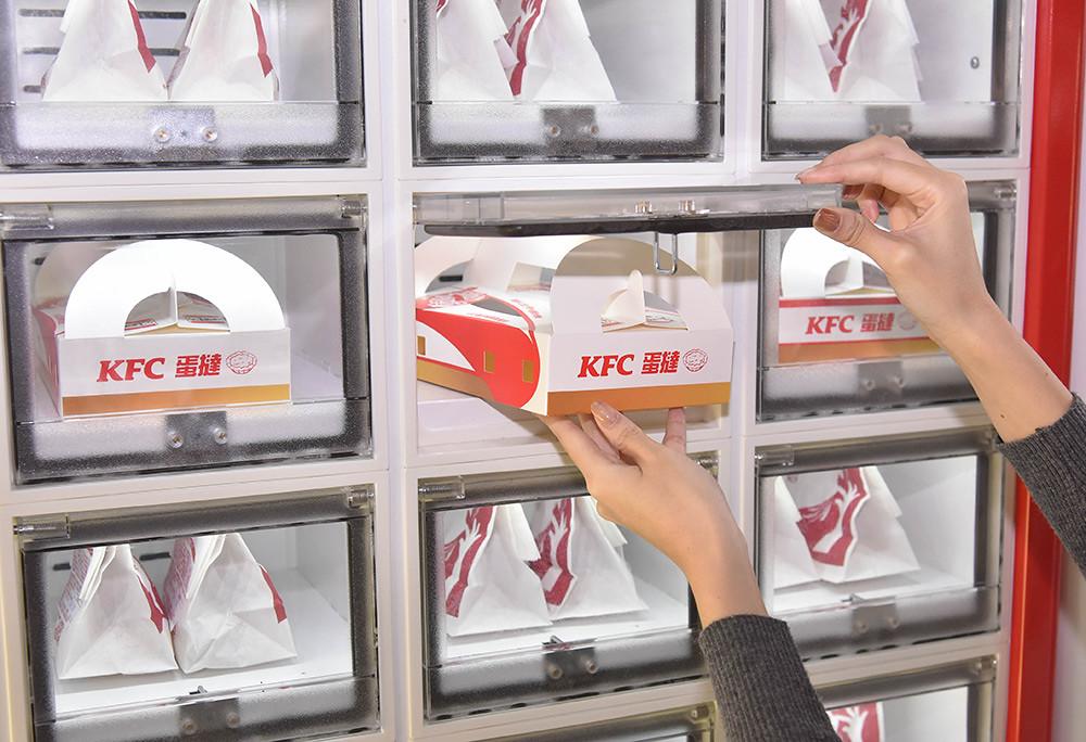 (圖十三)高鐵限定版的蛋撻禮盒-自用送禮兩相宜