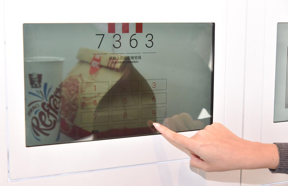 (圖八)至指定取餐櫃位-輸入取餐密碼完成取餐-全程零接觸
