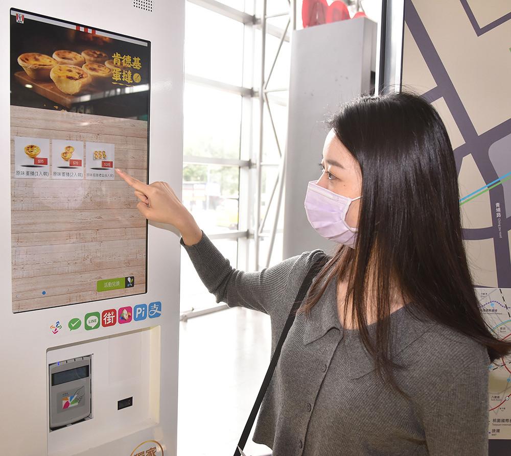 (圖十二)「蛋撻to-Go」自動販賣機-每顆蛋撻都是餐廳現做每小時新鮮直送