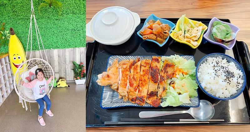 【台南美食】品寶洋行 好市多附近新店!簡餐、火鍋、輕食 ~ 親子友善餐廳!