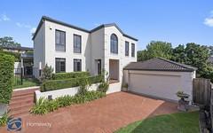 14 Hilloak Court, Castle Hill NSW