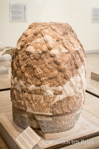 Ancient Delphi - omphalos