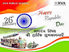 "Republic Day Greeting • <a style=""font-size:0.8em;"" href=""http://www.flickr.com/photos/99996830@N03/50977669508/"" target=""_blank"">View on Flickr</a>"