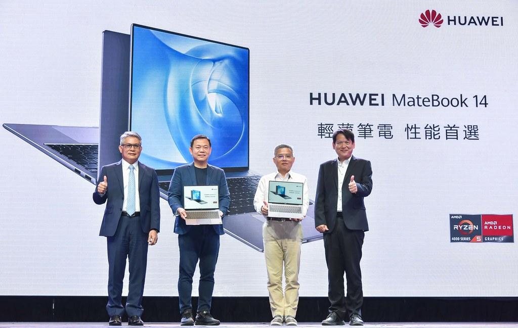 【HUAWEI】HUAWEI MateBook 14 新品上市記者會_貴賓合影