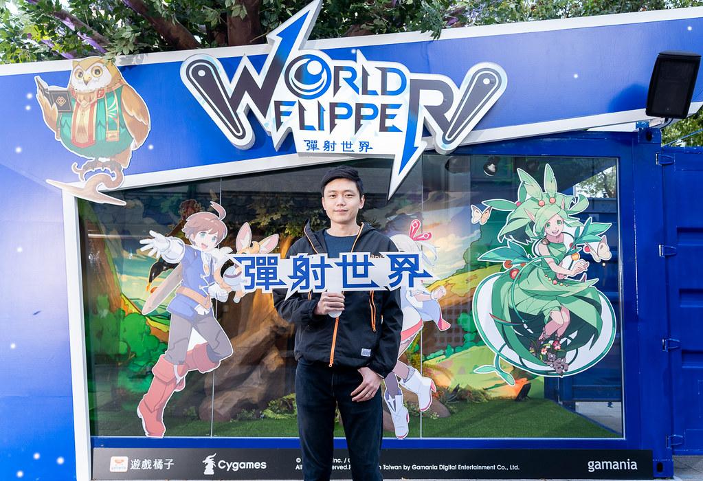 《彈射世界》產品負責人楊世浩介紹遊戲重點