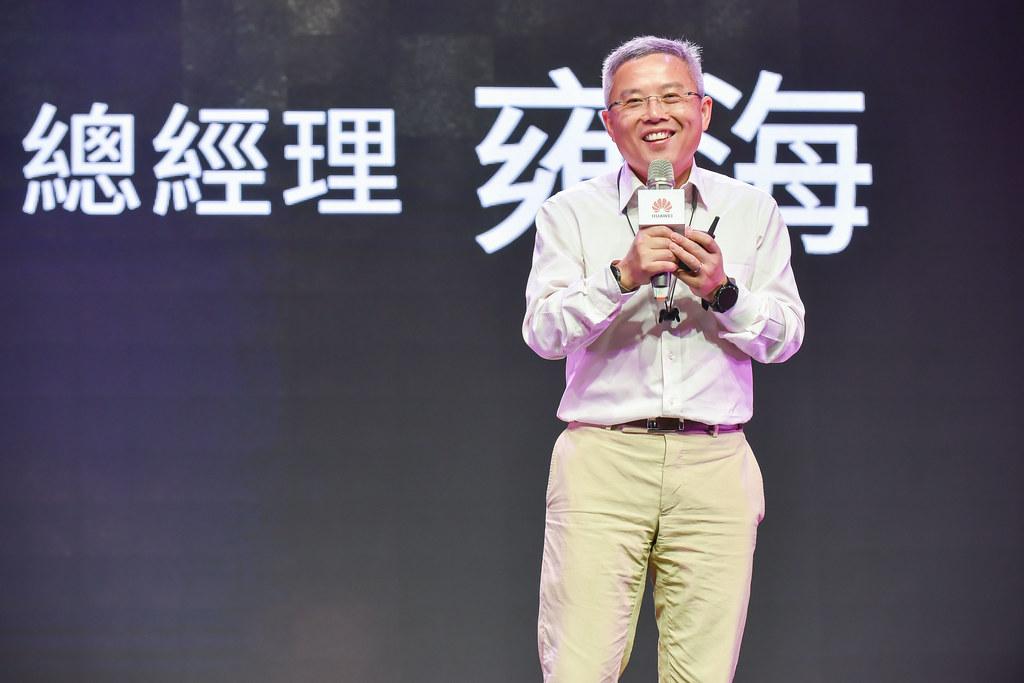 【HUAWEI】HUAWEI MateBook 14 新品上市記者會_華為技術台灣總代理訊崴技術 總經理 雍海