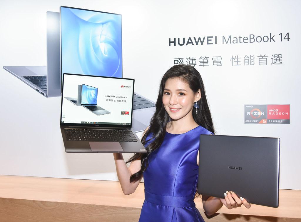 【HUAWEI】HUAWEI MateBook 14 新品上市記者會_現場照片