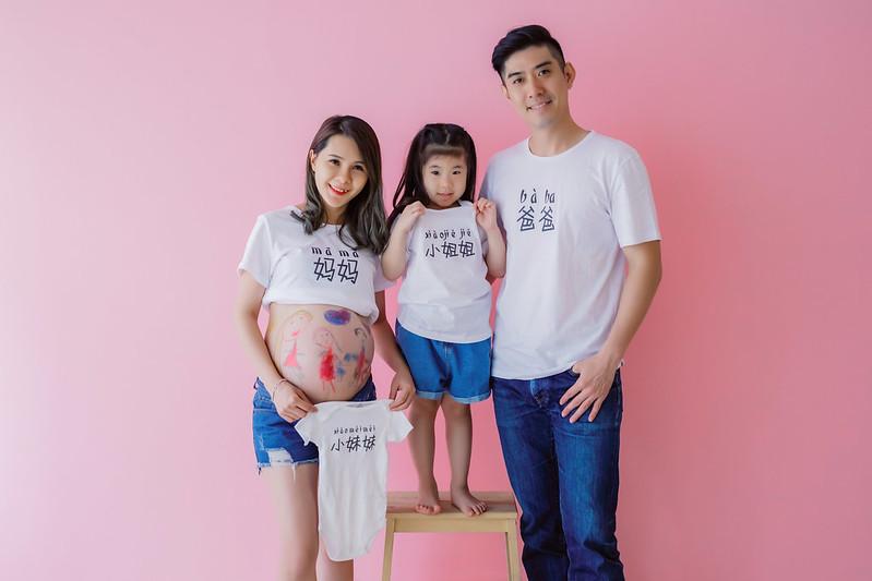 孕婦寫真,台北孕婦寫真推薦,全家福攝影,親子寫真價格,孕婦寫真,孕婦寫真穿搭,台北親子寫真,全家福攝影