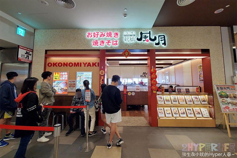 最新推播訊息:這家在日本已開業超過60年的老字號大阪燒,台中港店的內用空間也是很日式家庭風餐廳的隔間座椅,整個有懷舊感耶~
